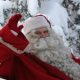 Christmas events in Niagara Falls